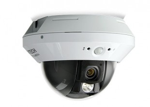 CAMERA IP AVM521AP